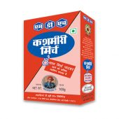 MDH Kashmiri Mirch Powder