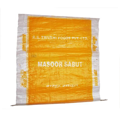 Masoor Sabut Yellow